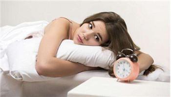 失眠的危害主要会有哪些