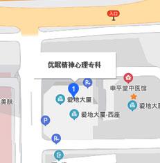 深圳失眠医院地址